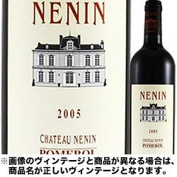 シャトー・ネナン 2013年 フランス ボルドー 赤ワイン フルボディ 750ml
