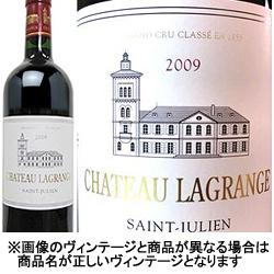 シャトー・ラグランジュ 2013年 フランス ボルドー 赤ワイン フルボディ 750ml
