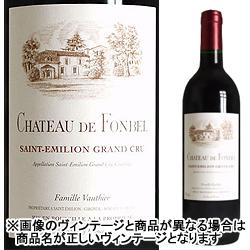 シャトー・ド・フォンベル 2013年 フランス ボルドー 赤ワイン フルボディ 750ml