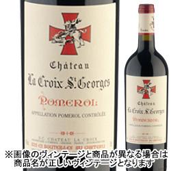 シャトー・ラ・クロワ・サン・ジョルジュ 2011年 フランス ボルドー 赤ワイン ミディアムボディ 750ml