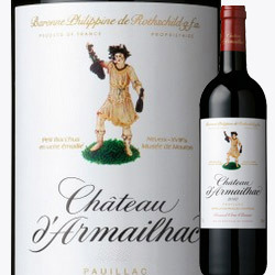 シャトー・ダルマイヤック 2015年 フランス ボルドー 赤ワイン フルボディ 750ml