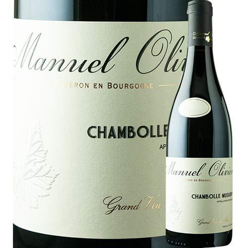 シャンボール・ミュジニー ドメーヌ・マニュエル・オリヴィエ 2015年 フランス ブルゴーニュ 赤ワイン フルボディ 750ml