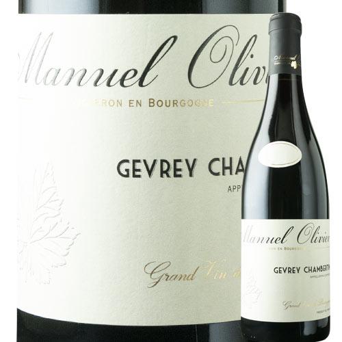 ジュヴレ・シャンベルタン ドメーヌ・マニュエル・オリヴィエ 2014年 フランス ブルゴーニュ 赤ワイン フルボディ 750ml
