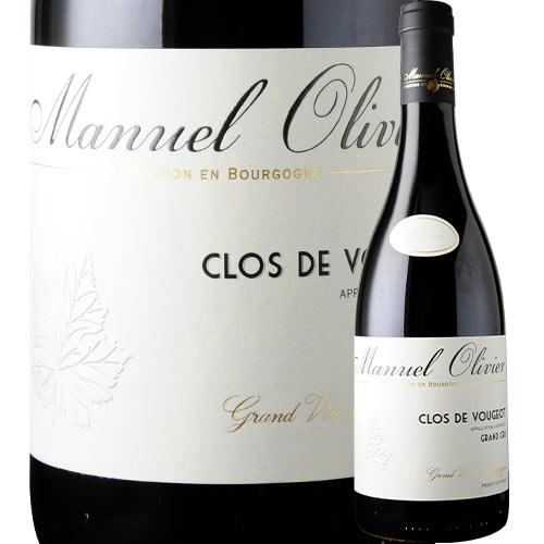 クロ・ド・ヴージョ ドメーヌ・マニュエル・オリヴィエ 2014年 フランス ブルゴーニュ 赤ワイン フルボディ 750ml