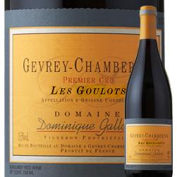 ジュヴレ・シャンベルタン・プルミエ・クリュ・レ・グーロ ドメーヌ・ドミニク・ガロワ 2009年 フランス ブルゴーニュ 赤ワイン フルボディ 750ml