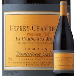 ジュヴレ・シャンベルタン・プルミエ・クリュ・ラ・コンブ・オー・モワンヌ ドメーヌ・ドミニク・ガロワ 2014年 フランス ブルゴーニュ 赤ワイン フルボディ 750ml