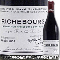 リシュブール・グラン・クリュ ドメーヌ・ド・ラ・ロマネ・コンティ 2008年 フランス ブルゴーニュ 赤ワイン フルボディ 750ml