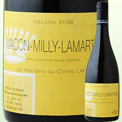 マコン・ミリー・ラマルティーヌ コント・ラフォン 2015年 フランス ブルゴーニュ マコン 白ワイン  750ml
