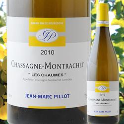 シャサーニュ・モンラッシェ・レ・ショーム ドメーヌ・ジャン・マルク・ピヨ 2010年 フランス ブルゴーニュ 白ワイン 辛口 750ml