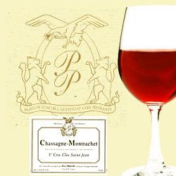 シャサーニュ・モンラッシェ・プルミエ・クリュ・クロ・サン・ジャン・ルージュ ドメーヌ・ポール・ピヨ 2001年 フランス ブルゴーニュ 赤ワイン フルボディ 750ml