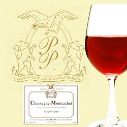 [1998]シャサーニュ・モンラッシェ ハーフ ドメーヌ・ポール・ピヨ ブルゴーニュ フランス(375ml 赤ワイン)