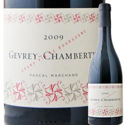 ジュヴレ・シャンベルタン パスカル・マルシャン 2009年 フランス ブルゴーニュ 赤ワイン フルボディ 750ml