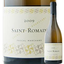 サン・ロマン・ブラン パスカル・マルシャン 2009年 フランス ブルゴーニュ 白ワイン 辛口 750ml