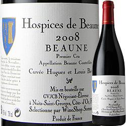 ボーヌ・プルミエ・クリュ・ルージュ・キュヴェ・ユーグ・エ・ルイ・ベトー オスピス・ド・ボーヌ 2008年 フランス ブルゴーニュ 赤ワイン フルボディ 750ml