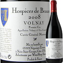 ヴォルネイ・プルミエ・クリュ・ルージュ・キュヴェ・ジュネラル・ムトー オスピス・ド・ボーヌ 2008年 フランス ブルゴーニュ 赤ワイン フルボディ 750ml