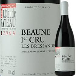 ボーヌ・プルミエ・クリュ・レ・ブレッサンド ジャン・クロード・ラトー 2009年 フランス ブルゴーニュ 赤ワイン ミディアムボディ 750ml