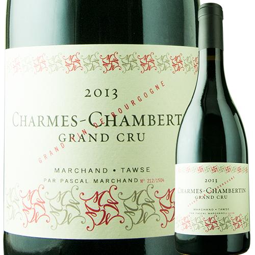 シャルム・シャンベルタン・グラン・クリュ パスカル・マルシャン 2013年 フランス ブルゴーニュ 赤ワイン フルボディ 750ml