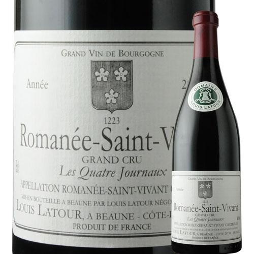 """ロマネ・サン・ヴィヴァン """"レ・カトル・ジュルノー"""" ルイ・ラトゥール 2006年 ブルゴーニュ 赤ワイン フルボディ 750ml"""