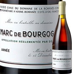 マール・ド・ブルゴーニュ ドメーヌ・ド・ラ・ロマネ・コンティ 1994年 フランス ブルゴーニュ ブランデー 700ml