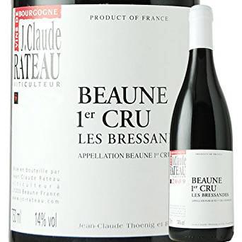 ボーヌ・プルミエ・クリュ・レ・ブレッサンド ジャン・クロード・ラトー 2014年 フランス ブルゴーニュ 赤ワイン ミディアムボディ 750ml