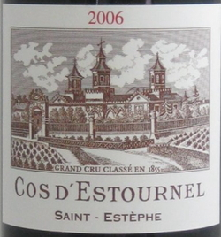 シャトー・コス・デストゥルネル 2006年 フランス ボルドー 赤ワイン フルボディ 750ml