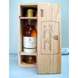 レクストラヴァガン・ド・ドワジー・デーヌ 2006年 フランス ボルドー 白ワイン 極甘口 375ml
