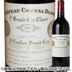 シャトー・シュヴァル・ブラン 2007年 フランス ボルドー 赤ワイン フルボディ 750ml