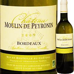 シャトー・ムーラン・ド・ペロナン 2009年 フランス ボルドー 白ワイン 辛口 750ml