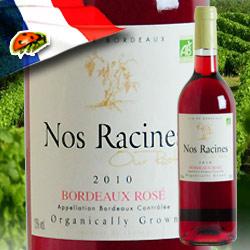 ノ・ラシーヌ・ロゼ ヴィニョーブル・レイモン 2010年 フランス ボルドー ロゼワイン 辛口 750ml