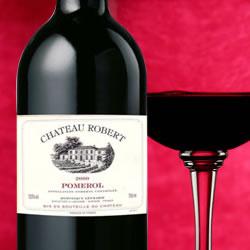 シャトー・ロベール 2000年 フランス ボルドー 赤ワイン フルボディ 750ml