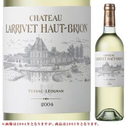 シャトー・ラリヴェ・オー・ブリオン ブラン 2003年 フランス ボルドー 白ワイン 辛口 750ml
