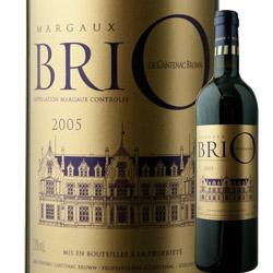 ブリオ・デュ・シャトー・カントナック・ブラウン 2014年 フランス ボルドー 赤ワイン フルボディ 750ml