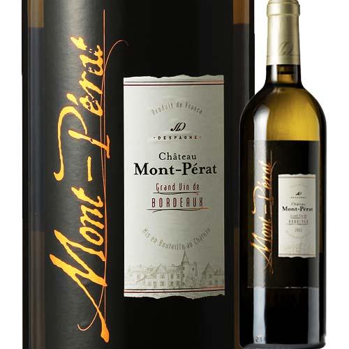 シャトー・モンペラ ブラン 2013年 フランス ボルドー 白ワイン 辛口 750ml