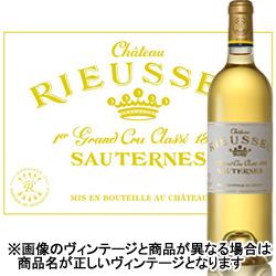 シャトー・リューセック 2009年 フランス ボルドー 白ワイン 極甘口 750ml