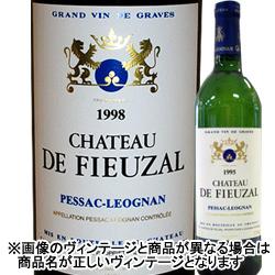 シャトー・ド・フューザル・ブラン 2013年 フランス ボルドー 白ワイン 辛口 750ml