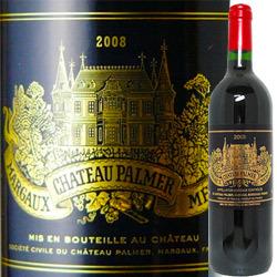 シャトー・パルメ 2011年 フランス ボルドー 赤ワイン フルボディ 750ml