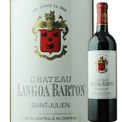 シャトー・ランゴア・バルトン 【メドック格付け第3級】 2005年 フランス ボルドー 赤ワイン フルボディ 750ml