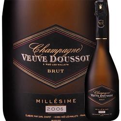 ミレジメ・ブリュット ヴーヴ・ドゥソー 2006年 フランス シャンパーニュ シャンパン・白 辛口 750ml