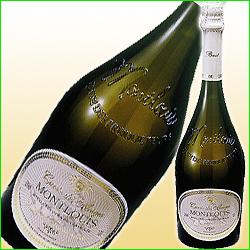 ブリュット・キュヴェ・デ・ザンジュ カーヴ・ド・モンルイ NV フランス ロワール スパークリングワイン・白 辛口 750ml