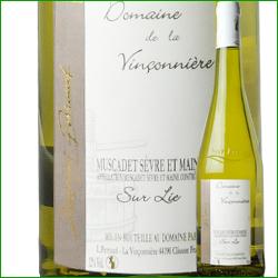 ミュスカデ・セーヴル・エ・メーヌ・シュール・リー ドメーヌ・ド・ラ・ヴァンソニエール 2017年 フランス ロワール 白ワイン 辛口 750ml