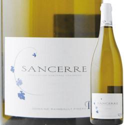 サンセール・ブラン ドメーヌ・ランボー 2017年 フランス ロワール 白ワイン 辛口 750ml