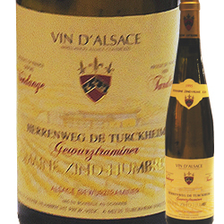 ゲヴェルツトラミネール・ヘーレンウェック ツィント・ウンブレヒト 2000年 フランス アルザス 白ワイン 辛口 750ml