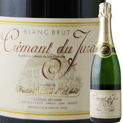 クレマン・ド・ジュラ ヴィニコール・ダルボワ NV フランス ジュラ スパークリングワイン・白 辛口 750ml