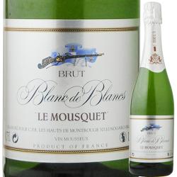 ブラン・ド・ブラン・ル・ムスケ レ・ゾー・ド・モンルージュ NV フランス 南西 スパークリングワイン・白 辛口 750ml