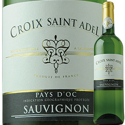クロワ・サン・タデール ソーヴィニョン・ブラン アルマ・セルシウス 2016年 フランス ラングドック&ルーション 白ワイン 辛口 750ml