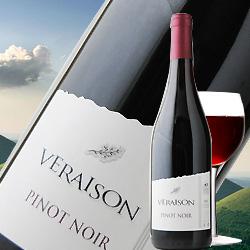 ピュイ・ド・ドーム ヴェレゾン・ピノノワール カーヴ・サン・ヴェルニ 2015年 フランス オーヴェルニュ 赤ワイン ミディアムボディ 750ml