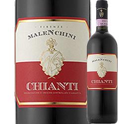 キャンティ マレンキーニ 2015年 イタリア トスカーナ 赤ワイン フルボディ 750ml