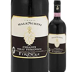 キャンティ・コッリ・フィオレンティーニ 2016年 イタリア トスカーナ 赤ワイン フルボディ 750ml