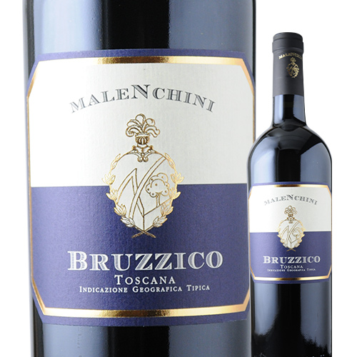 ブルツィッコ マレンキーニ 2015年 イタリア トスカーナ 赤ワイン フルボディ 750ml