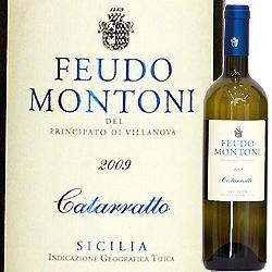 カタラット フェウド・モントーニ 2012年 イタリア シチリア 白ワイン 辛口 750ml